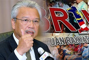 Govt intends to distribute BRIM twice yearly in 2014 - Ahmad Husni