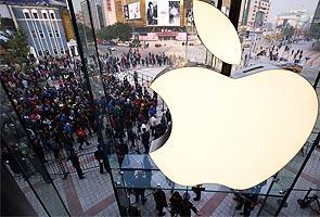 iPhone 6 dan iWatch, antara pengumuman menarik oleh Apple