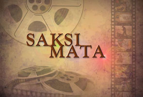 Now Playing : Saksi Mata
