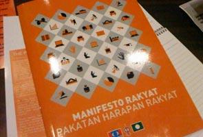 Pakatan Rakyat unveiled general election manifesto