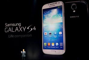 Samsung lancar juara baru telefon pintar