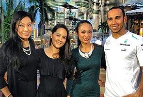 Lewis Hamilton and Yasmin Hani