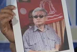 """Datuk Seri"" ditahan berhubung Kesultanan Sulu"