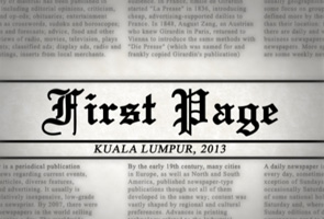 Now Playing : First Page