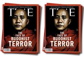 Myanmar gam majalah Time keluaran terbaru
