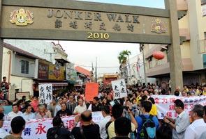 Ghazale Muhamad: Jangan politikkan pembukaan Jonker Walk