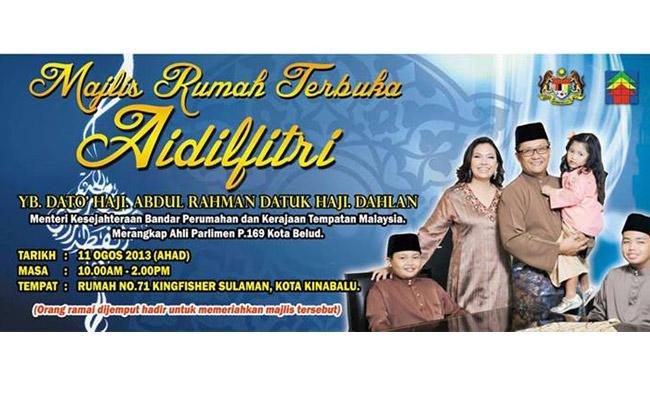 Datuk Abdul Rahman Dahlan