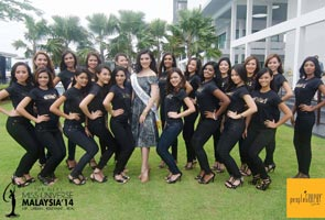 Top 21 for Miss Universe Malaysia 2014