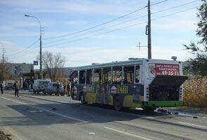 Wanita letupkan diri dalam bas di Rusia