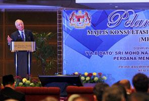 Majlis Konsultasi Negara dilancar bagi pupuk perpaduan