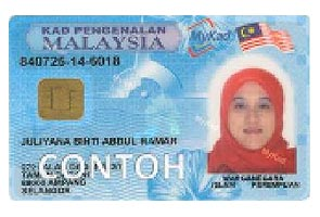 Security companies must verify MyKad info with NRD