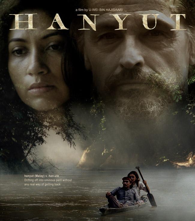 Poster filem Hanyut yang akan ditayangkan tahun hadapan