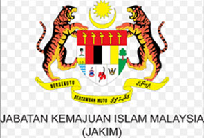 'Bihun Istimewa' Cap Masjid India tiada sijil halal Jakim - Pengarah Hab Halal