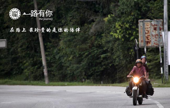 Salah satu adegan dalam filem The Journey