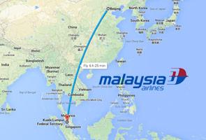 Pesawat MAS yang hilang terhempas di Laut China Selatan