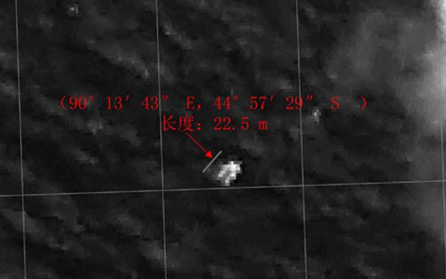 Satelit China