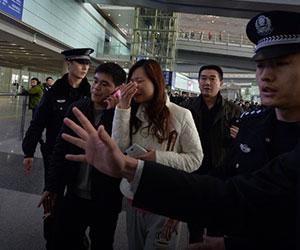 Pesawat MAS MH370 hilang
