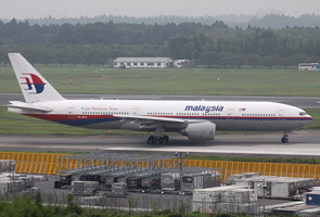 MH370: Insurers of flight MH370 brace for payout