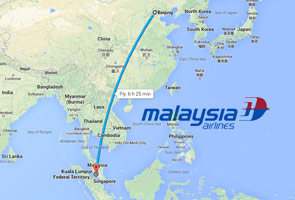 MH370: Military radar showed aircraft deliberately flying towards Andaman Islands - Reuters
