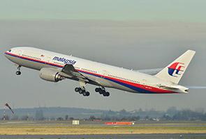 MH370: Imej satelit baru Perancis menunjukkan 'objek berpotensi'