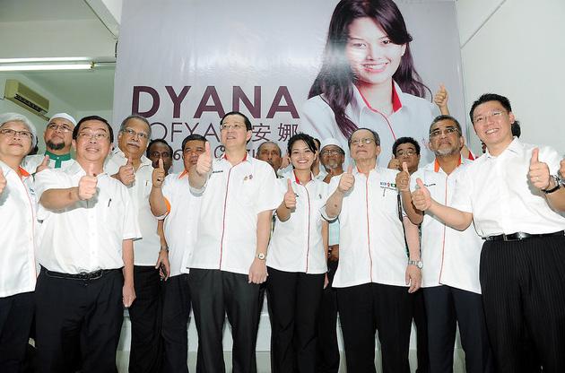 Dyana Sofia