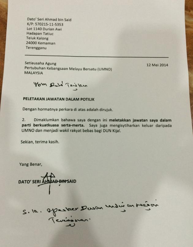 Keluar UMNO Ahmad Said