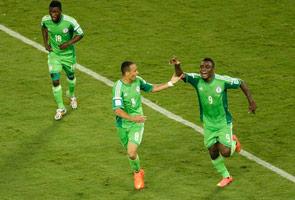 ODEMWINGIE WIRA NIGERIA