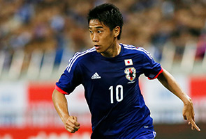 KAGAWA BLASTS JAPAN'S 'PATHETIC' WORLD CUP EXIT