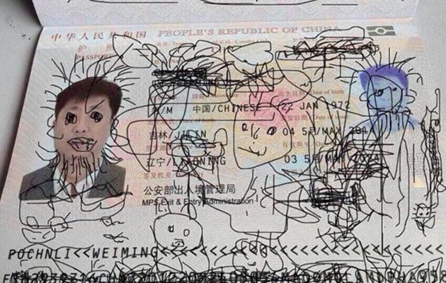 Pasport milik Chen