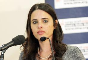 MP Yahudi keluar kenyataan kontroversi mahu semua kaum ibu rakyat Palestin dibunuh