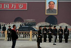 Parti Komunis China hukum ahlinya yang berzina