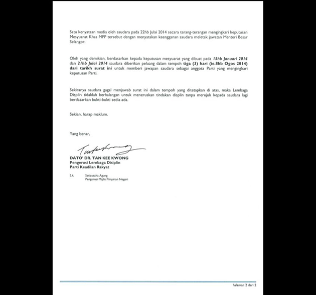 show cause letter