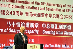 Najib urges ACCCIM to expand business, investment in China