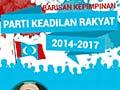 Barisan Kepimpinan Parti Keadilan Rakyat