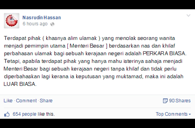 FB Nasrudin
