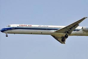 Pesawat penumpang terhempas di Tehran, lebih 40 maut