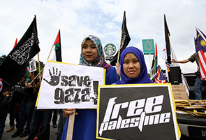 NGO adakan demonstrasi di MRR2 bantah kekejaman zionis