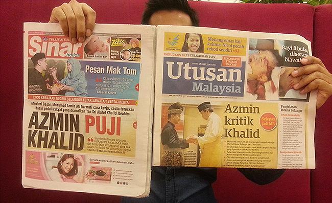 Sinar Harian dan Utusan Malaysia