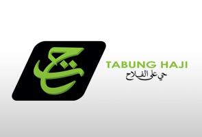 Tabung Haji sahkan pembelian hartanah di Tun Razak Exchange