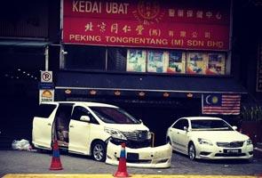 Letupan bom di Bkt Bintang: Kejadian melibatkan lebih seorang pelaku - Polis