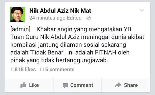 Datuk Nik Abdul Aziz Nik Mat
