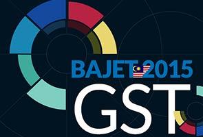 Barangan yang tidak dikenakan GST