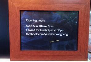 Muzium Yasmin At Kong Heng dibuka kepada pengunjung