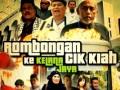 Selepas 16 tahun, Cik Kiah buat rombongan ke Kelana Jaya pula