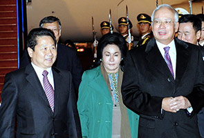 Najib arrives in Beijing for APEC summit