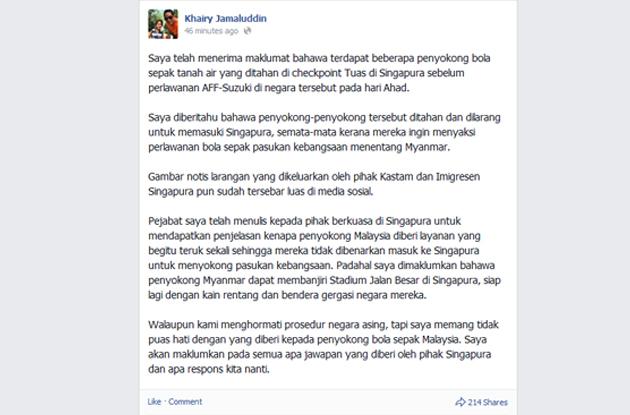 Facebook Khairy Jamaluddin AFF 2014