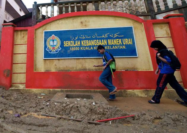 Banjir Kelantan