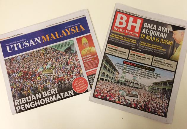 Utusan Malaysia dan Berita Harian