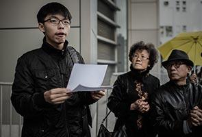 Joshua Wong dihalang masuk ke Malaysia