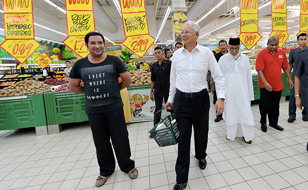 giant hypermarket malaysia porters five forces Supermarket/hypermarket, swot analysis, porter's five forces analysis, value chain analysis, etc  512 porters five forces analysis.